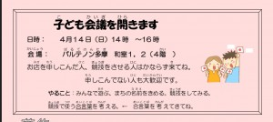 4AB776A3-929F-4564-A96D-52F4DE83B72A