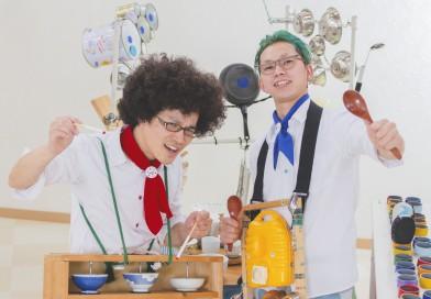 kajiiの日用品楽器コンサート食器はうたう6月13日